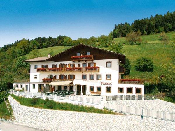 Hotel fernblick bressanone prenota subito online for Mezza pensione bressanone
